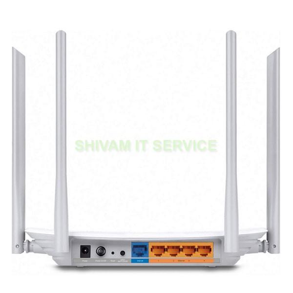 tp link archer c50 router 2