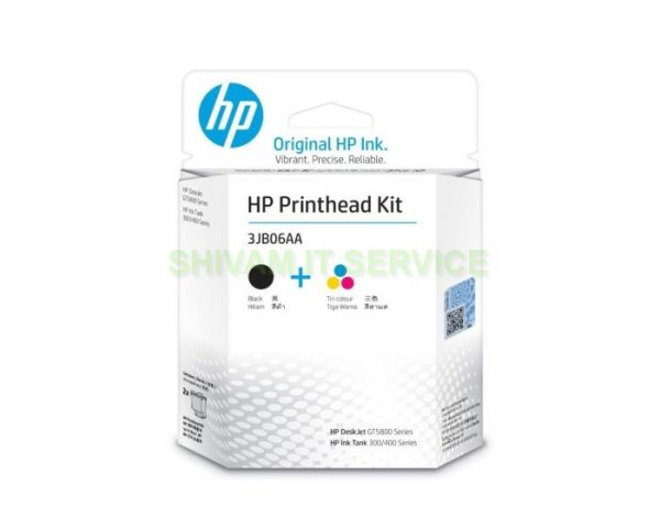 hp gt51 52 printhead combo 3jb06aa front view