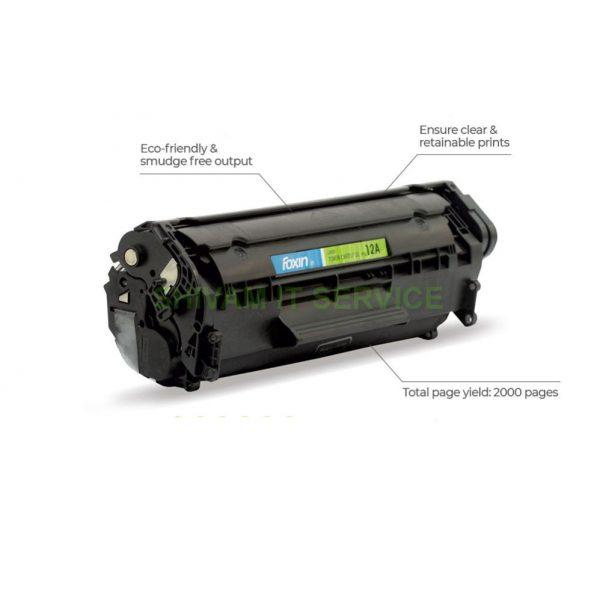 toner cartridge 12a compatible for hpcanon laser jet series b2