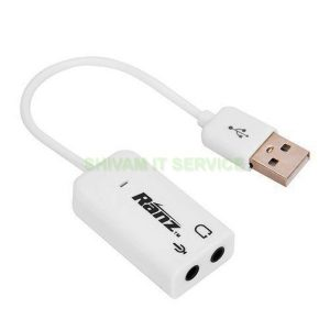 USB to Sound Adapter