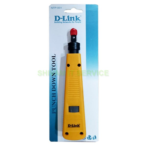 dlink punch down tool 3