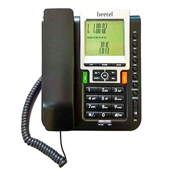 Beetel M71 Corded Landline Phone