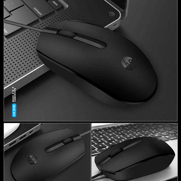 hp m10 wired mouse 3
