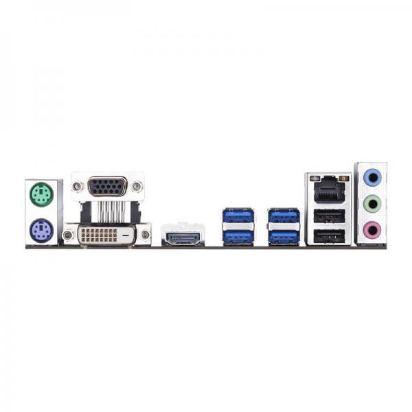 Gigabyte B450M-S2H Motherboard